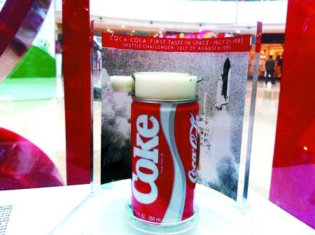 可口可乐太空罐  时尚教父卡尔·拉格菲尔跨界限量版作品