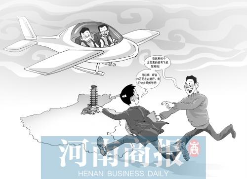 在郑州也能考私人飞机驾照了