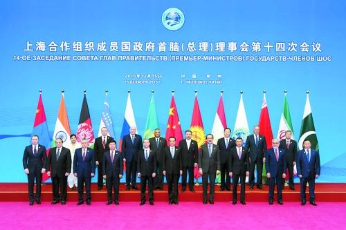李克强主持上合总理会 打造六大合作平台