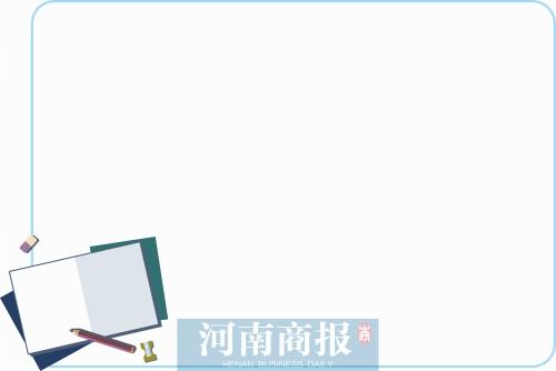 ppt 背景 背景图片 边框 模板 设计 相框 500_334