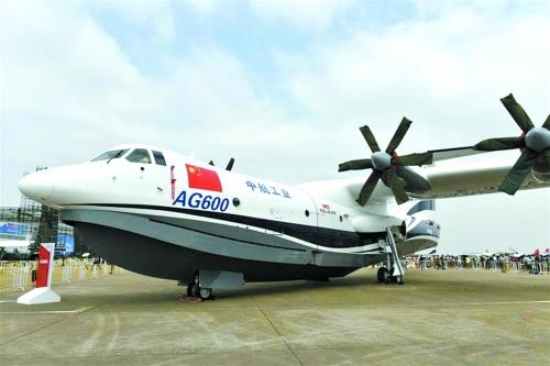 大型水陆两栖飞机ag600目前正在紧张进行首飞之前的最后准备,计划在