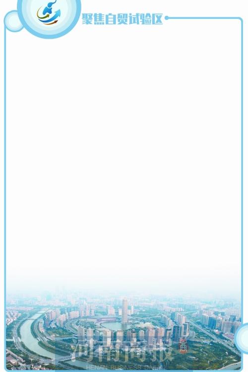 ppt 背景 背景图片 边框 模板 设计 相框 500_750 竖版 竖屏