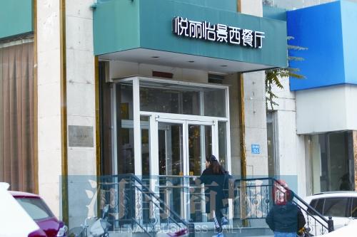 郑州起名改名_放弃喊了15年的名字 郑州绿茵阁为啥改名了--大河网