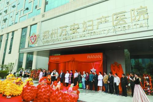 党的十九大代表,河南圆方集团党委书记,总裁薛荣,十三届全国人大代表