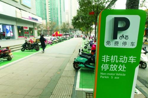 郑州开始施划新式非机动车停车