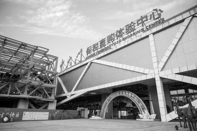 河南保税物流中心为全球跨境电商