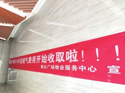 /zhengzhou/143675.html