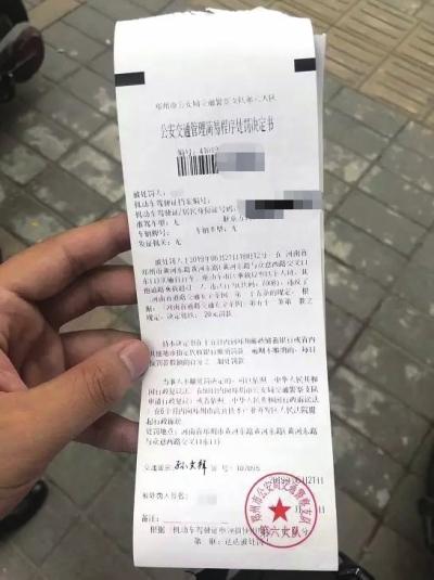 /youxi/145431.html