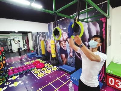 健身行业复工兴奋,经营者乐观应对今年前景