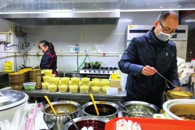 郑州恢复堂食,赶紧来碗热干面吧