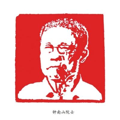 中国大地保险南阳中支:处处严防洗钱 合规稳健发展