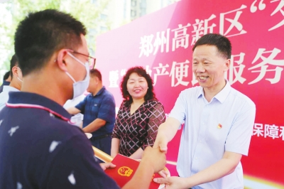 """郑州高新区也能""""交房即发证""""了"""