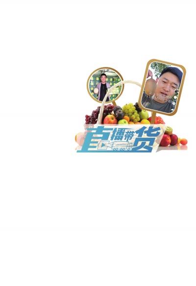 http://www.edaojz.cn/difangyaowen/796123.html