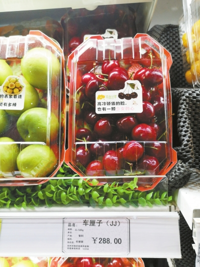 http://www.fanchuhou.com/jiankang/2828031.html