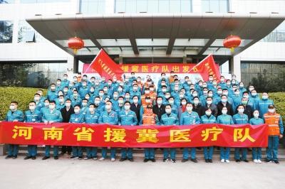 《【天富平台怎么注册】河南95名急救勇士北上援冀 80%的队员都支援过武汉》
