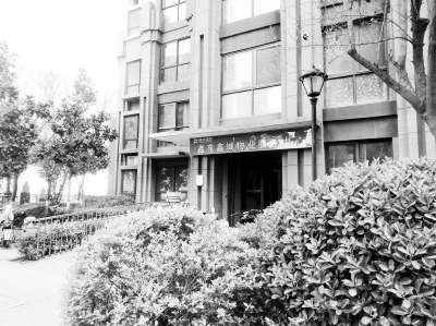 """郑州:自己家的房子从未出租过 """"家里""""怎么多了个注册资本500万元的公司?"""