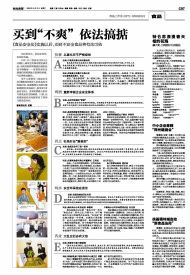 很多桶装水企业为郑州市民家庭送水