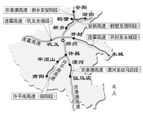 京港澳高速路新乡到郑州圃田站关闭