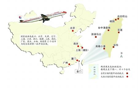 桂林塔山片区规划图