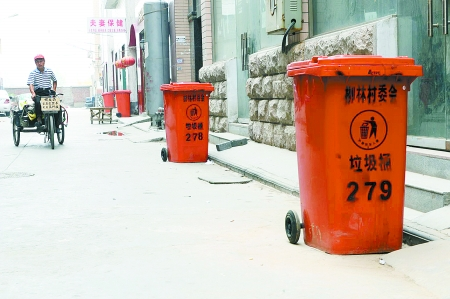 满村尽是垃圾桶
