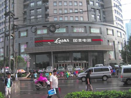 梧桐树音乐餐厅logo
