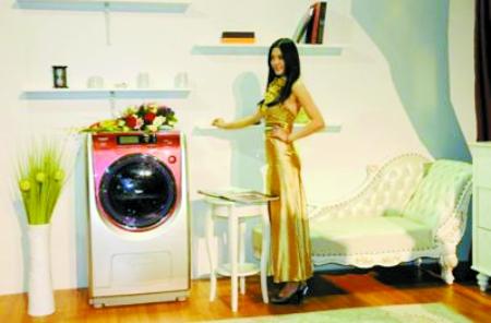 海尔卡萨帝洗衣机全面静音