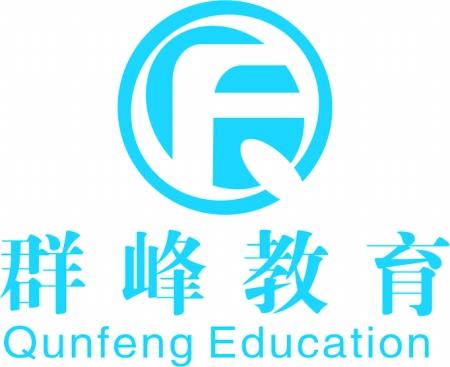 """""""2009年河南省最具责任心教育培训机构""""参加机构展示"""