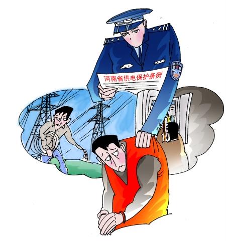 偷电处罚标准_酒驾处罚标准_偷一次自行车怎么处罚