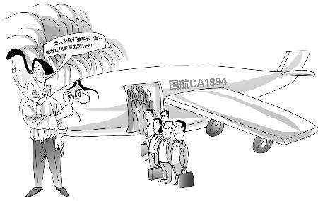 飞和董事长_4月开门红,董事长女儿卖飞10个板