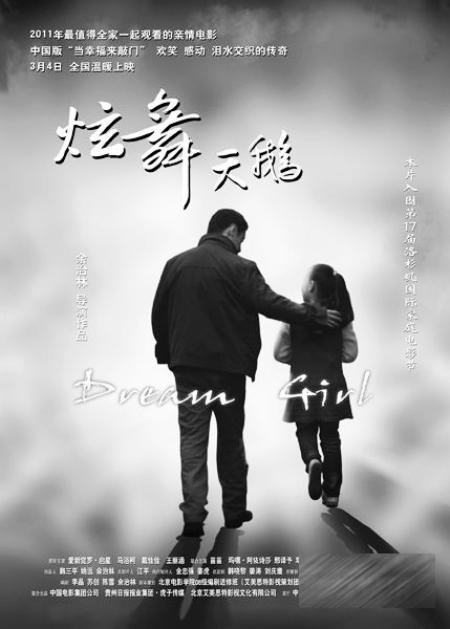 这部电影中表现的亲情故事
