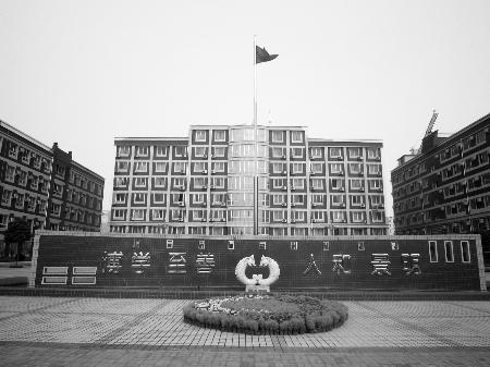 """""""博学至善 人和景明""""是郑州财经技师学院的校训"""