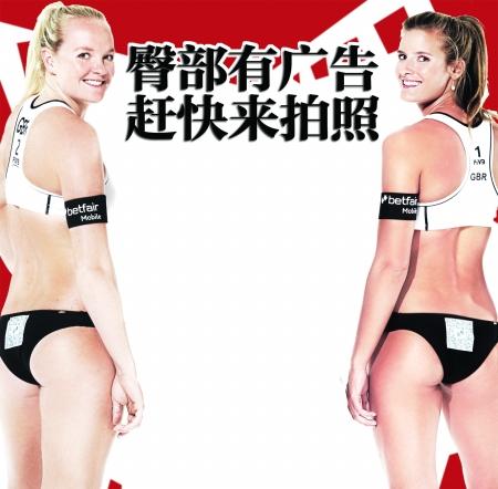 穆林(左)与邓佩妮为某博彩公司拍摄的广告照