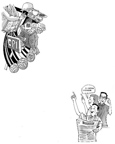 10月1日起施行《河南省最低工资规定》有您的一份功劳 河南商报读者提出的多项建议得到省政府法制办采纳 加班费、伙食住房等补贴 不纳入最低工资范畴 今后最低工资要和CPI挂钩,临时工也要有最低工资保障 河南商报记者 张高峰 河南商报记者昨天从省政府法制办获悉,《河南省最低工资规定》(以下简称《规定》)已经省政府常务会议审议并原则通过,于2011年10月1日起施行。