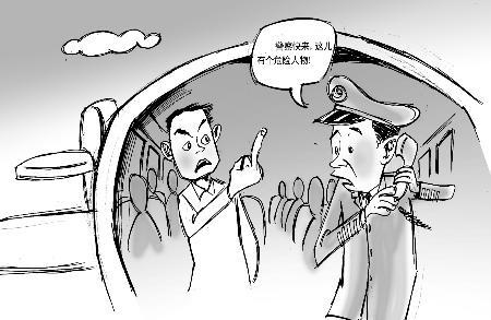 21日中午,在一架从成都飞往北京的航班上,一位乘客因不满意飞机迟迟不