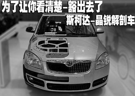 购奇瑞qq畅享3000元惠民礼包