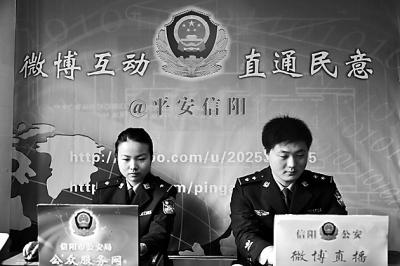 北京记者胡树林