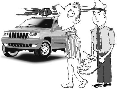 当车行至某村公路时,朱某将骑着电动车赶路的胡某撞飞,胡某将路旁行走图片
