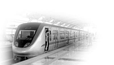 郑州地铁票价咋定,谁说了算?