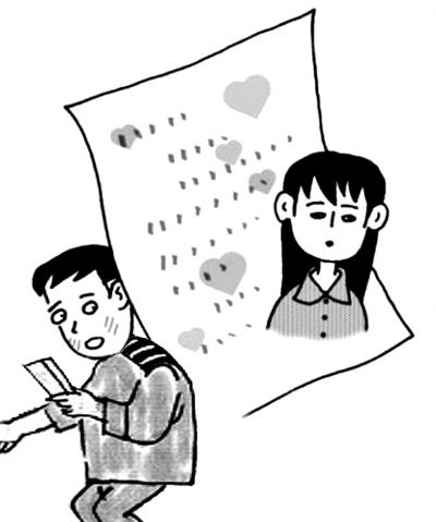 动漫 简笔画 卡通 漫画 手绘 头像 线稿 400_479