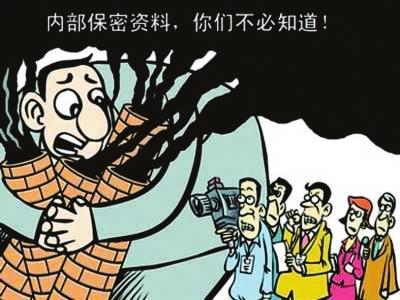 环保部华北环境保护督查中心
