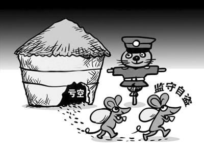 动漫 卡通 漫画 设计 矢量 矢量图 素材 头像 400_303