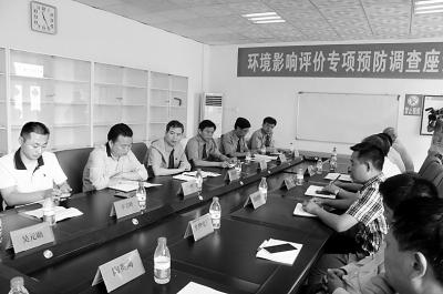 检察长冯天平主持召开座谈会为企业保驾护航     □记者李杰通讯