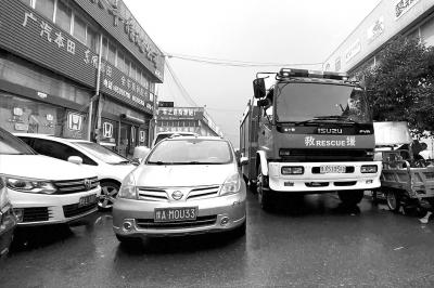 """""""省消防检查总队相关负责人发现,""""针对救援中表示的问题,下一步我们将erp操作说明图片"""
