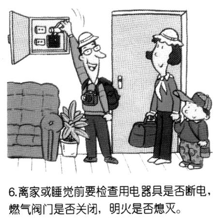 家庭电路安装cad图