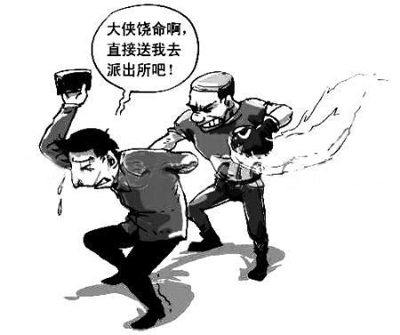 偷盗行为属于正当防卫
