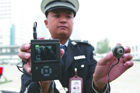 220部执法音像记录仪今日上岗
