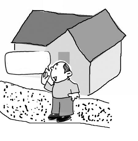 根据《河南省农村宅基地管理办法》第十二条之规定提出如下处理意见