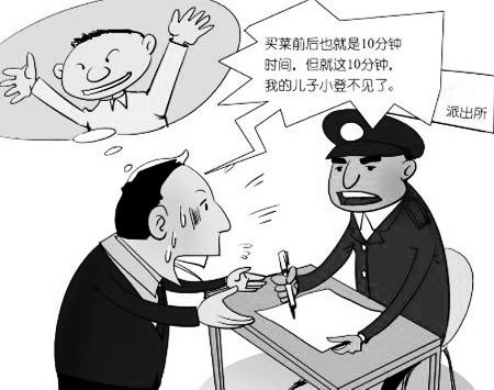 南阳打击拐卖妇女儿童犯罪启示录