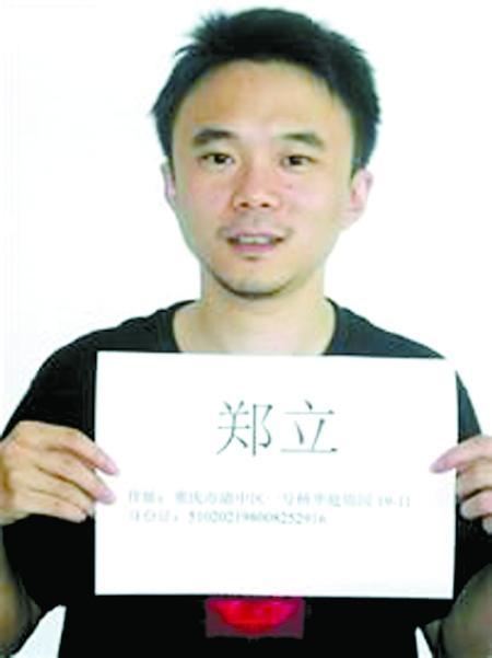 """丁香5月成人_""""80后""""CEO办裸聊网"""
