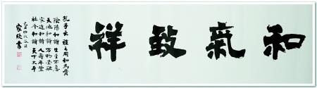 《深山幽兰张家欣》——摘自《河南法制报》 - 醉墨(书画学校) - 鹤城——毅江书画学校